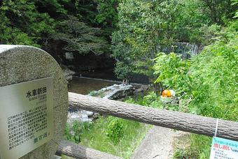関西/大阪・兵庫の山/六甲山・水の山