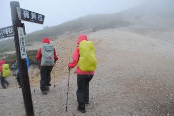 関東/八ヶ岳/硫黄岳 東京・安心安全富士登山ステップ6