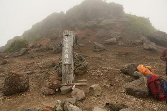 東北/曇天の安達太良山