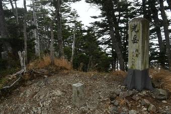 南アルプス/光岳と面平キャンプ場