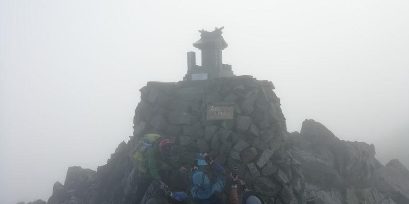 奥穂高岳山頂 展望は期待できなかった