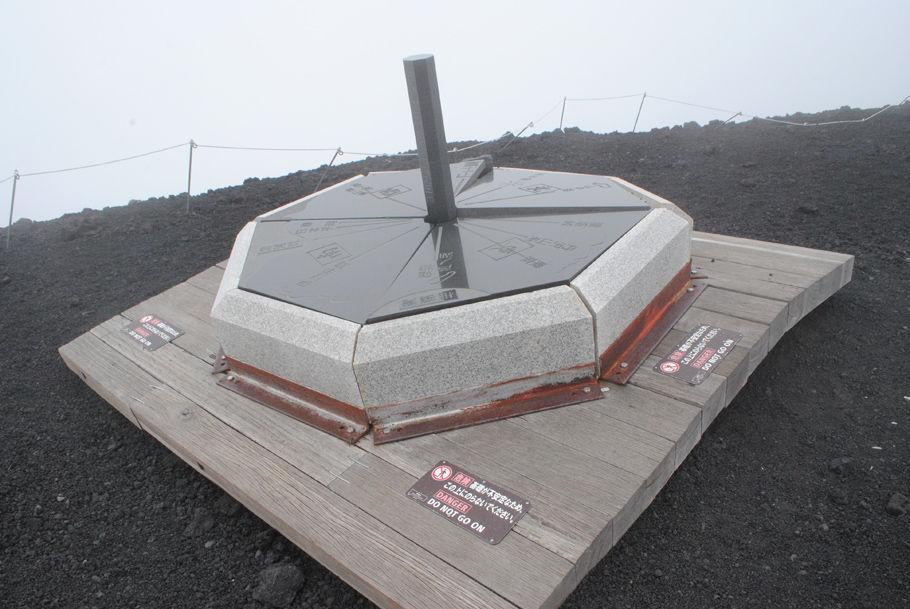 宝永山山頂の山名表示板