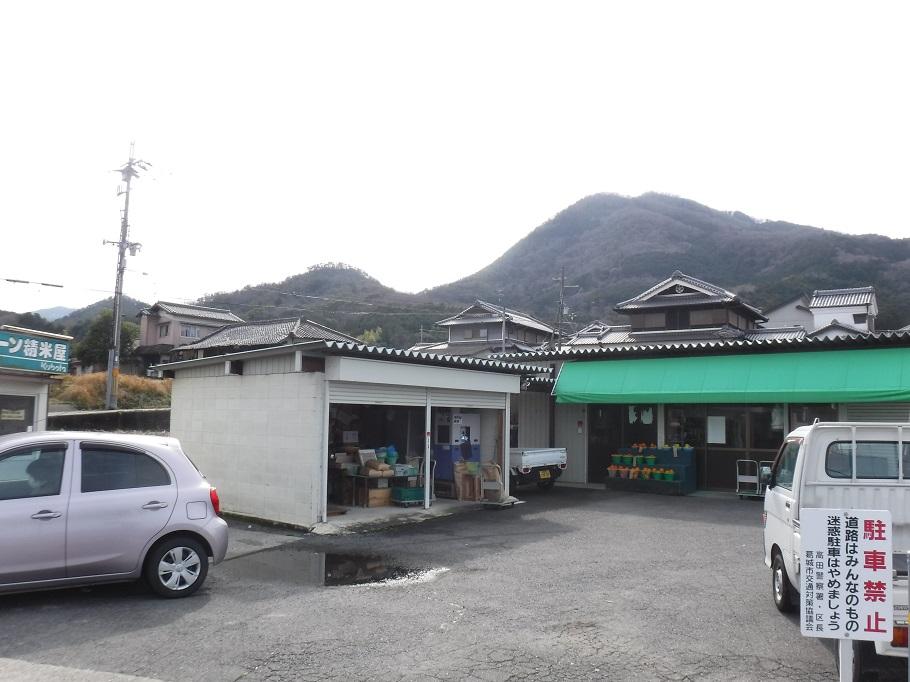 二上山 大阪・ステップ1