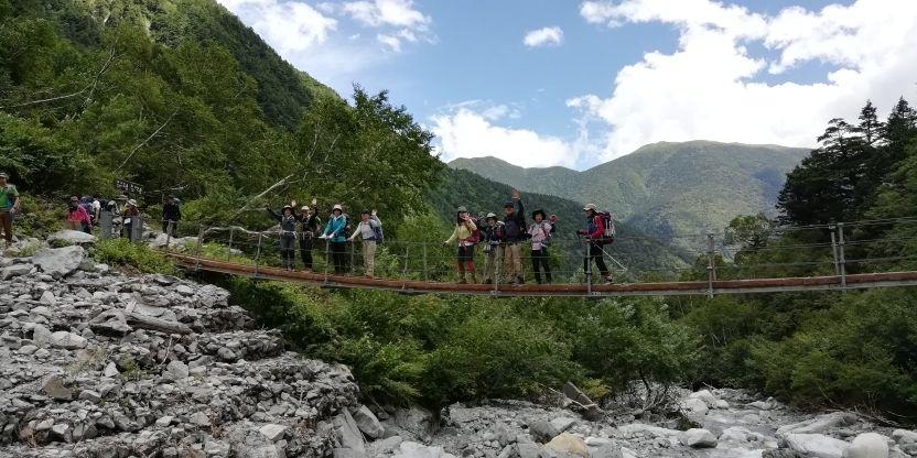 登山者の休憩ポイント 本谷橋で記念撮影