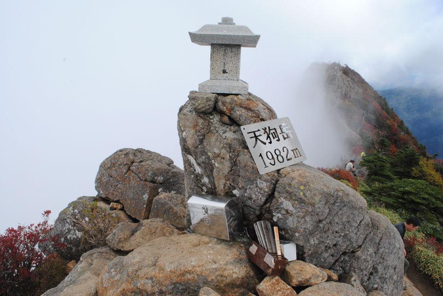 西日本最高峰の石鎚山の天狗岳