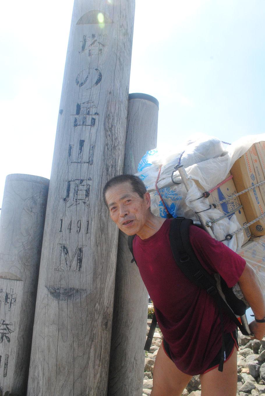 塔ノ岳山頂に到着し、笑顔を見せる