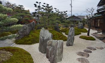 菰野横山邸園(イメージ)