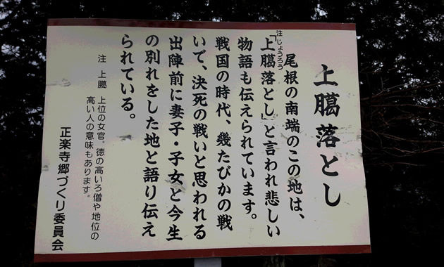 勝楽寺城©ニッポン城めぐり(イメージ)