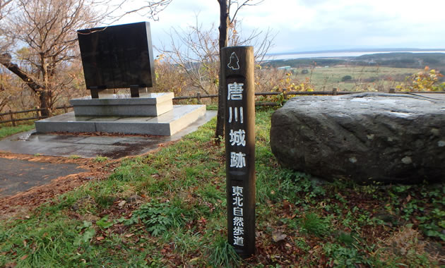 唐川城跡展望台(イメージ)