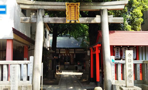 安倍晴明神社(イメージ)