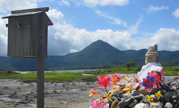 日本三大霊場のひとつ恐山(イメージ)