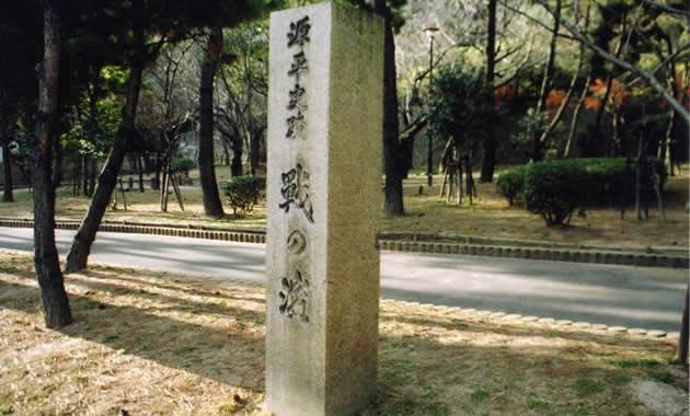 戦の浜碑(イメージ)