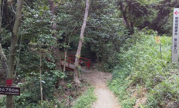 猿啄城・登山道入口 ©ニッポン城めぐり(イメージ)