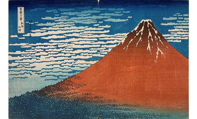 葛飾北斎「冨嶽三十六景 凱風快晴」天保2~4年(1831~33)ごろ