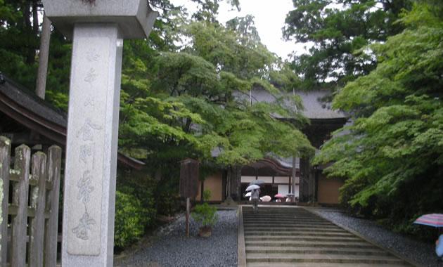 金剛峰寺(イメージ)