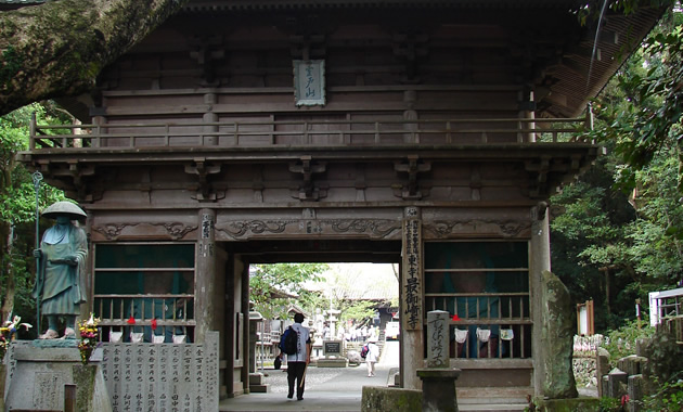 24番・最御崎寺(イメージ)