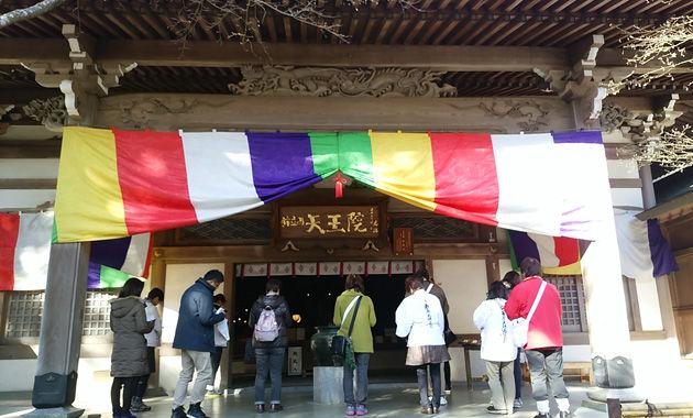 篠栗八十八ケ所36番・天王院(イメージ)