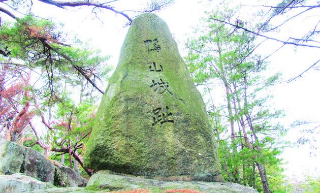 【鴨方】鴨山城跡(イメージ)