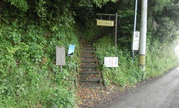 西方城・・城山の入口 ©ニッポン城めぐり(イメージ)