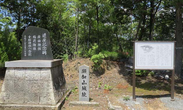 瀬加山城(イメージ)