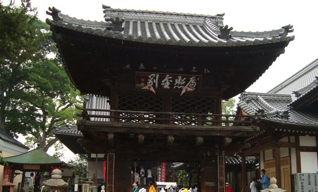 53番・円明寺(イメージ)