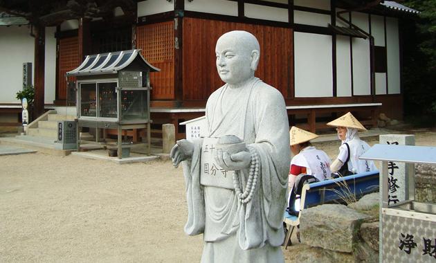 59番・国分寺の握手大師(イメージ)