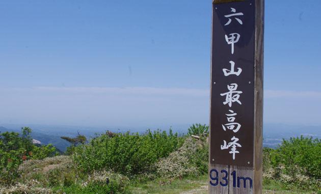 六甲山・記念碑台から宝塚へ