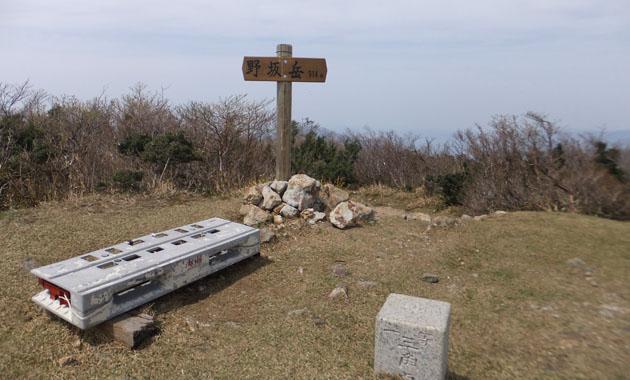 野坂岳山頂(イメージ)