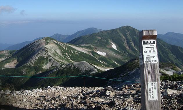 白馬岳三国境(イメージ)