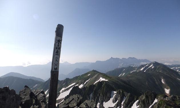 水晶岳(イメージ)
