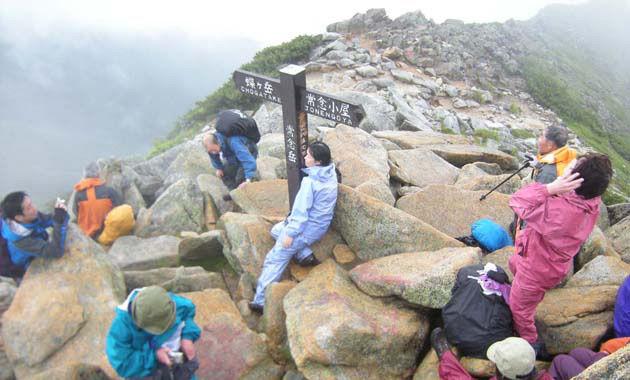常念岳山頂(イメージ)