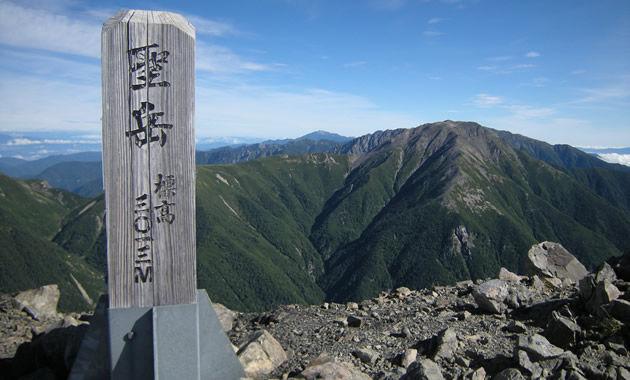 南アルプスの名峰・聖岳山頂(イメージ)