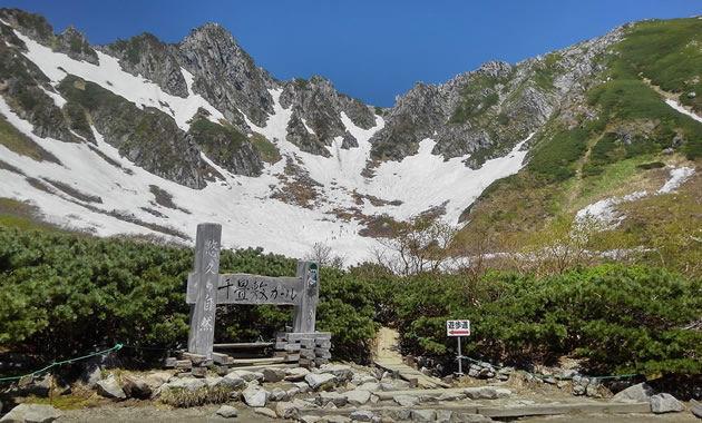 残雪の千畳敷カール(写真は6月下旬/イメージ)