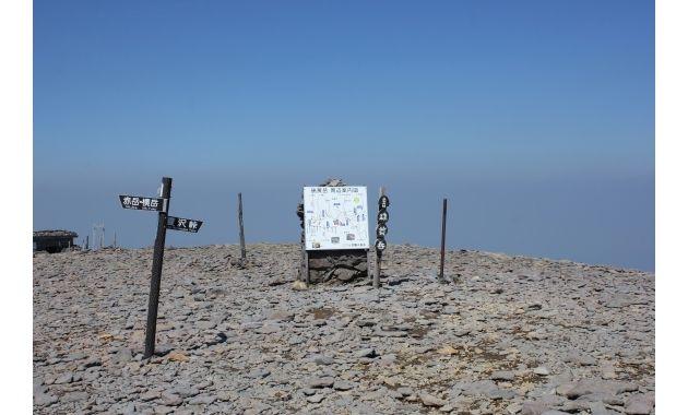 硫黄岳山頂(イメージ)