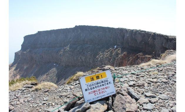 硫黄岳山頂の火口(イメージ)