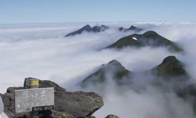 羅臼岳山頂からの知床半島の展望(イメージ)