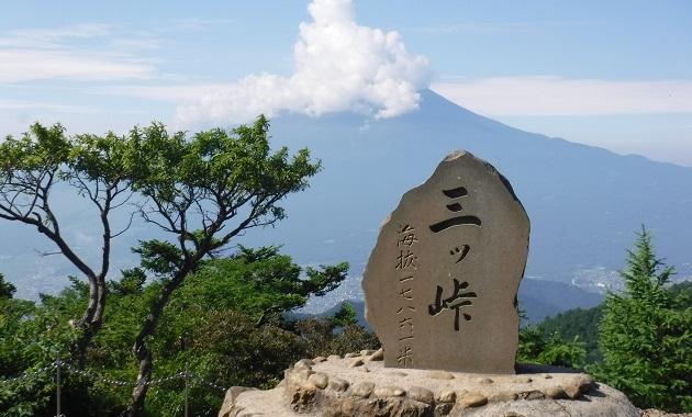 三ツ峠山頂(イメージ)