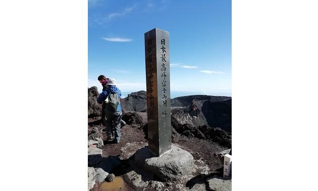 富士山・剣ヶ峰(イメージ)