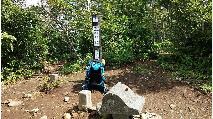 関田山脈の主峰・鍋倉山(イメージ)