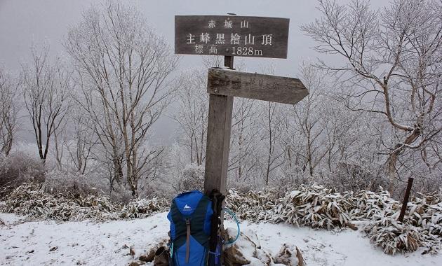 赤城山最高峰・黒檜山(イメージ)