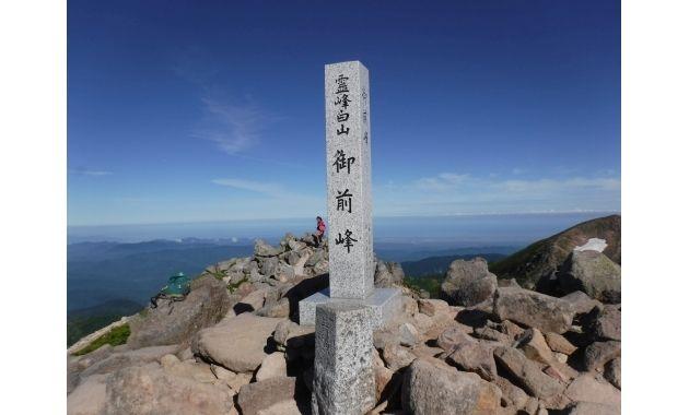 白山山頂の御前峰(イメージ)