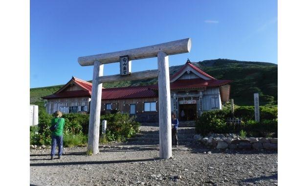白山神社奥宮(イメージ)