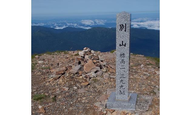 別山山頂(イメージ)