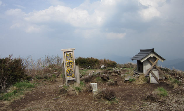 銀杏峰(イメージ)