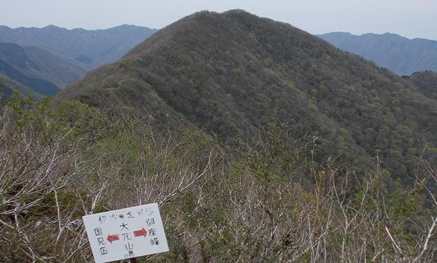 伊吹山北尾根(イメージ)