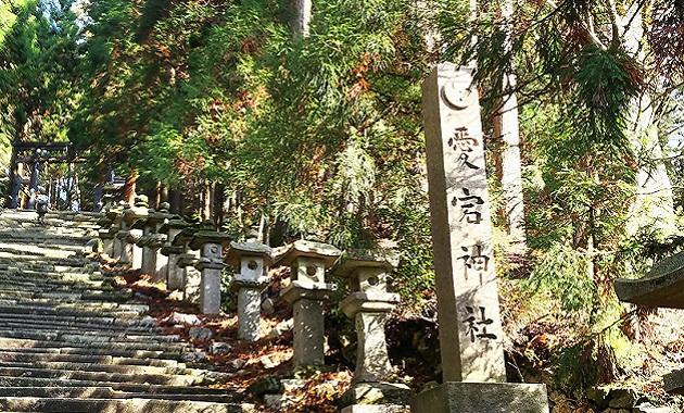 愛宕神社(イメージ)