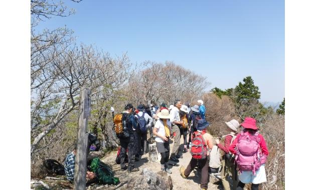 大普賢岳山頂(イメージ)