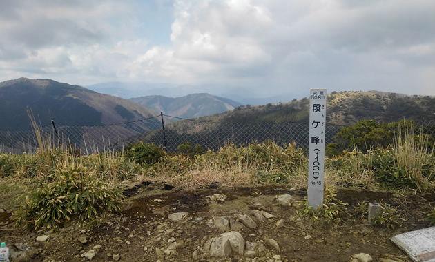 段ケ峰(イメージ)
