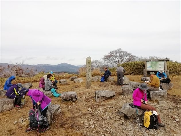 駒ノ尾山(イメージ)