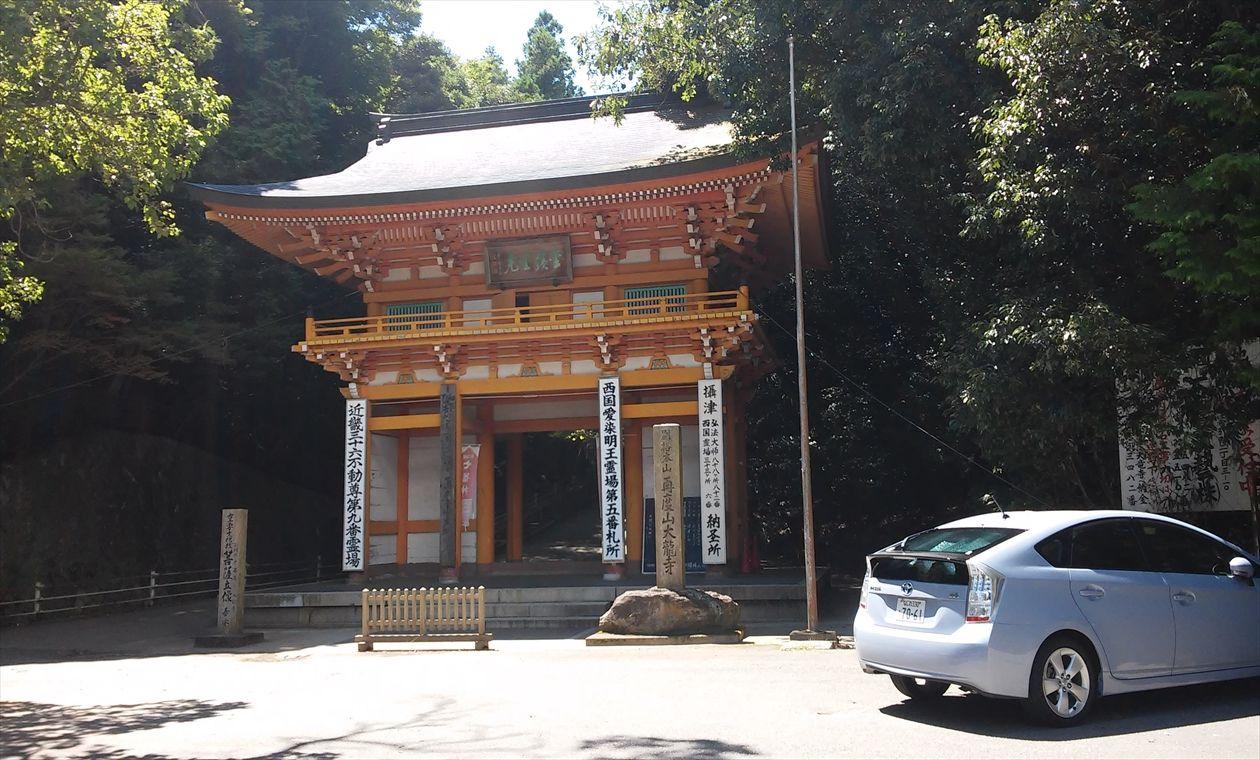 中間地点の大竜寺(イメージ)